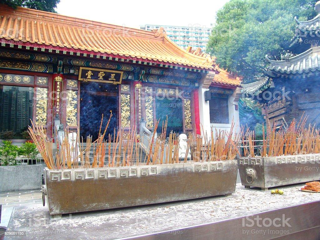 Wong Tai Sin Temple, Hong Kong stock photo