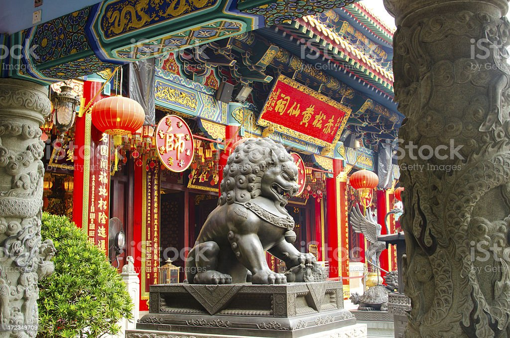 Wong Tai Sin Temple in Hong Kong royalty-free stock photo