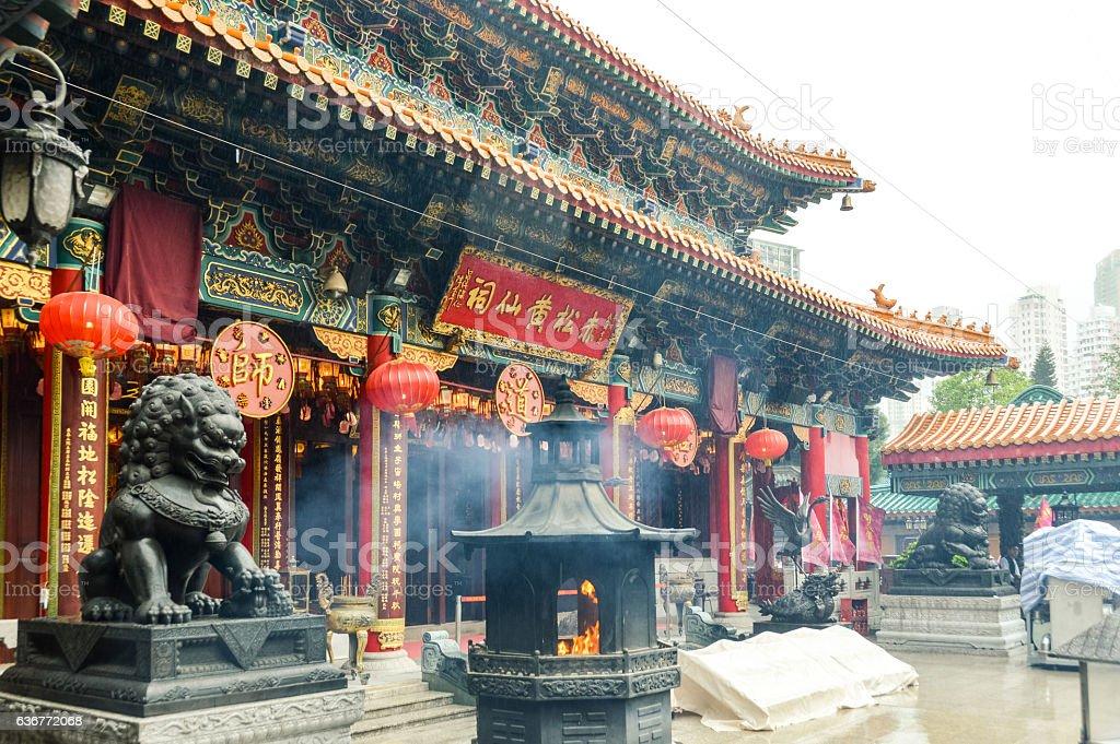 Wong Tai Sin temple in Hong Kong stock photo