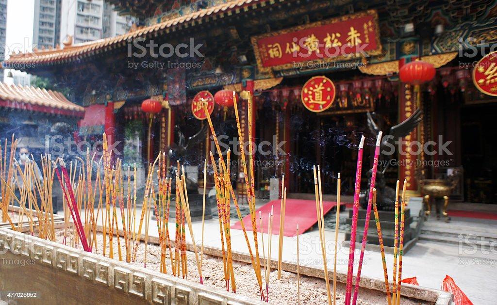 Wong Tai Sin temple stock photo