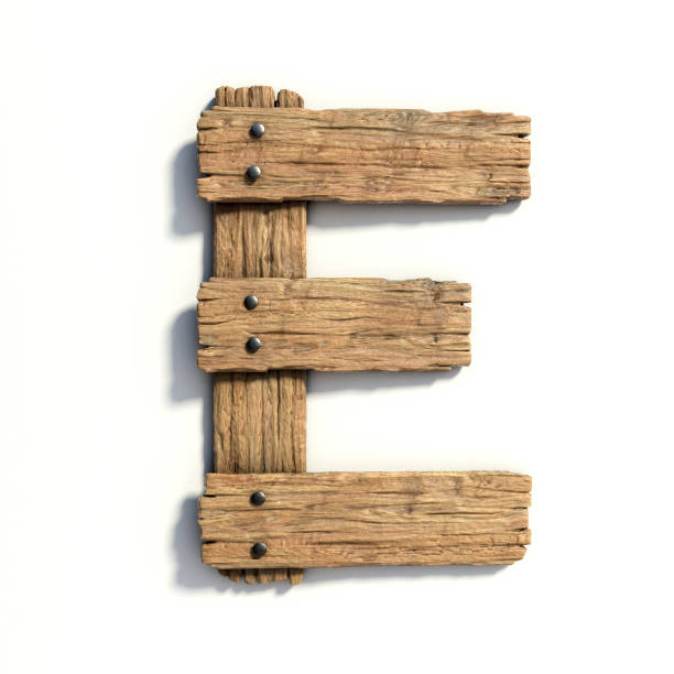 Wood font, plank font letter E stock photo