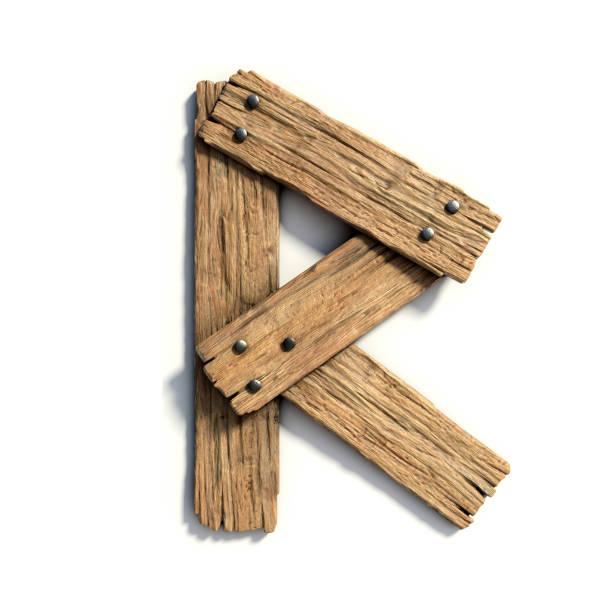 Wood font, plank font letter R stock photo