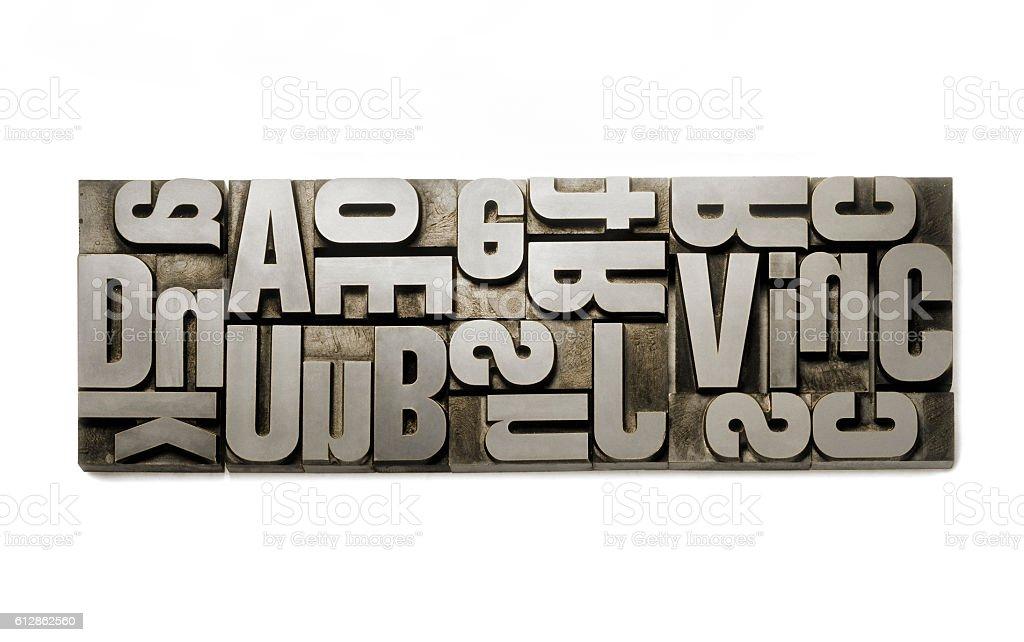 Wood typography stock photo