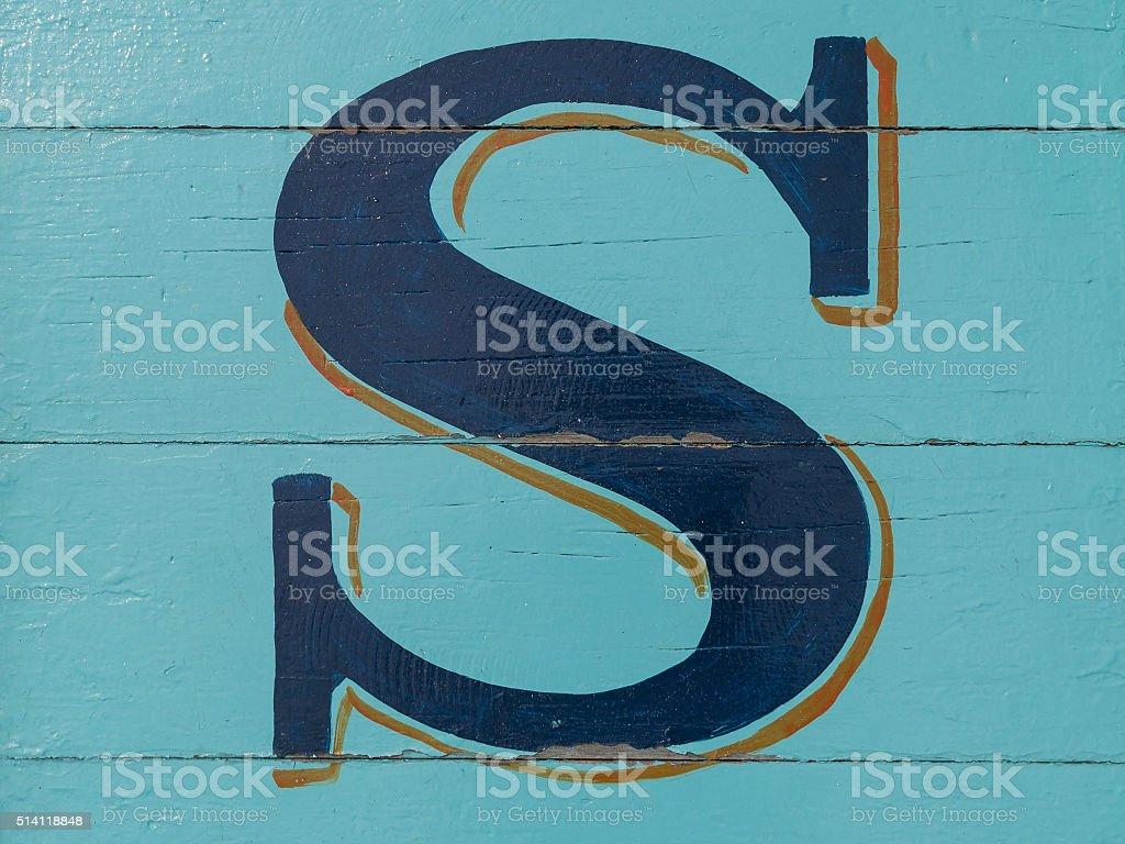 Wooden alphabet block, letter S stock photo