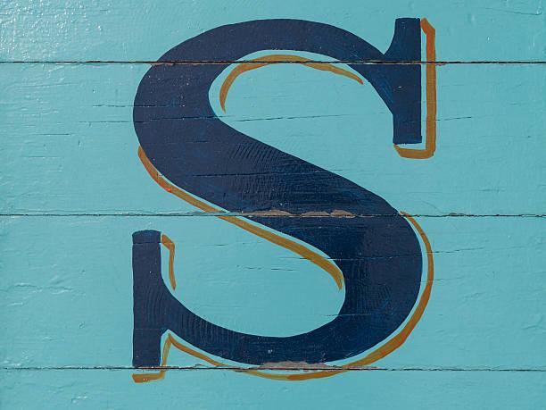 wooden alphabet block, letter s - s stockfoto's en -beelden
