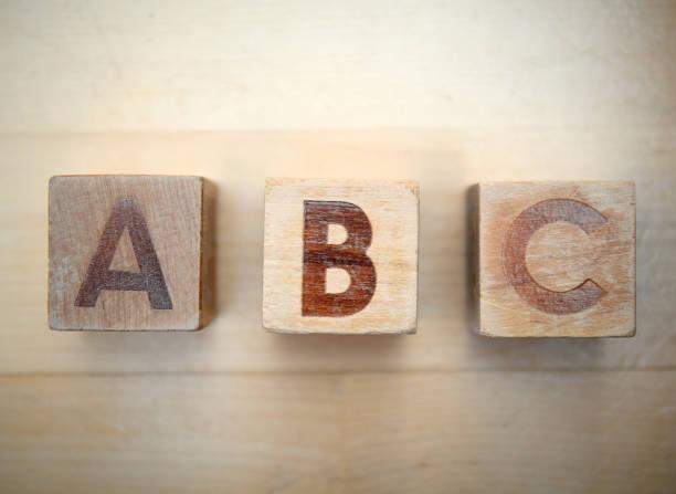 Wooden alphabet blocks stock photo
