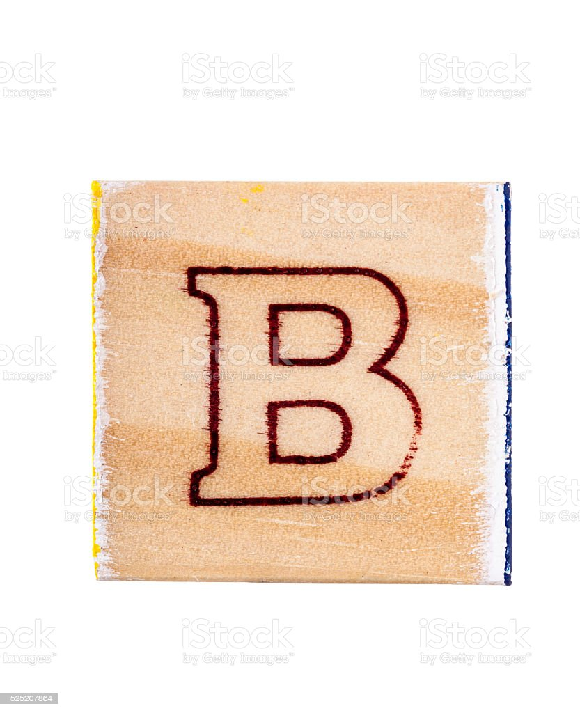 Wooden Alphabet With Letter B Block Isolated On White Stock Photo