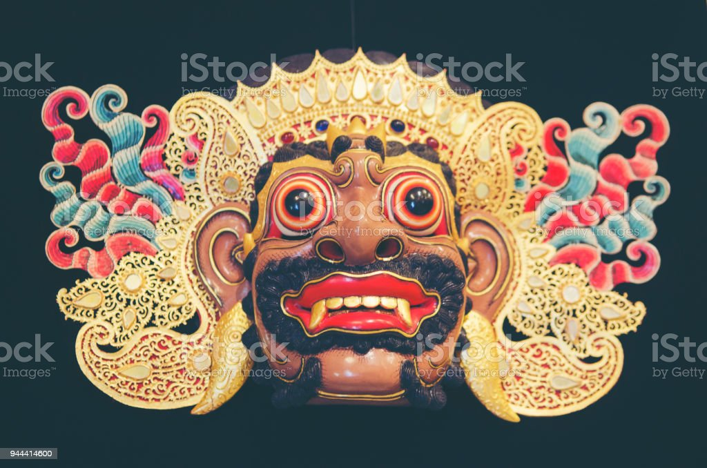 Wooden Barong mask from Tegallalang in Bali, Indonesia stock photo