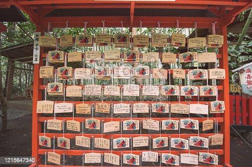 Kyoto , japan - November 20 2017 ;  Wooden board lucky charm at Kitano Tenmangu Shrine in Kyoto, Japan