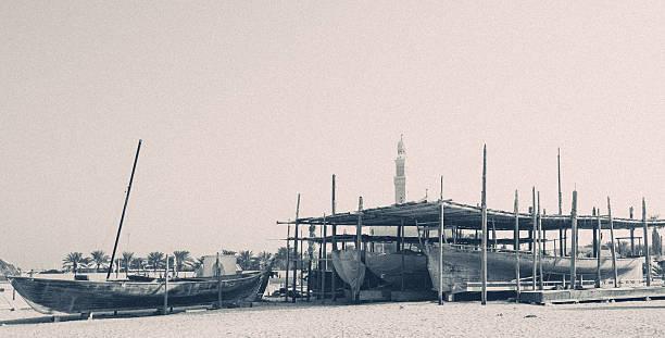 Wooden Boat Repair Yard - Retro Styled stock photo