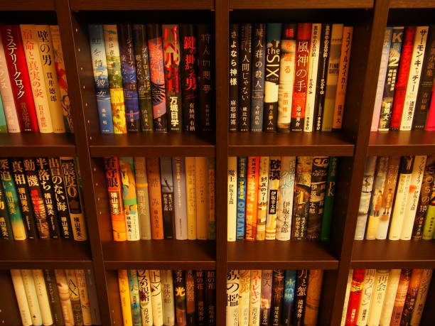 Wooden bookcase 2 Wooden bookcase celsus library stock pictures, royalty-free photos & images