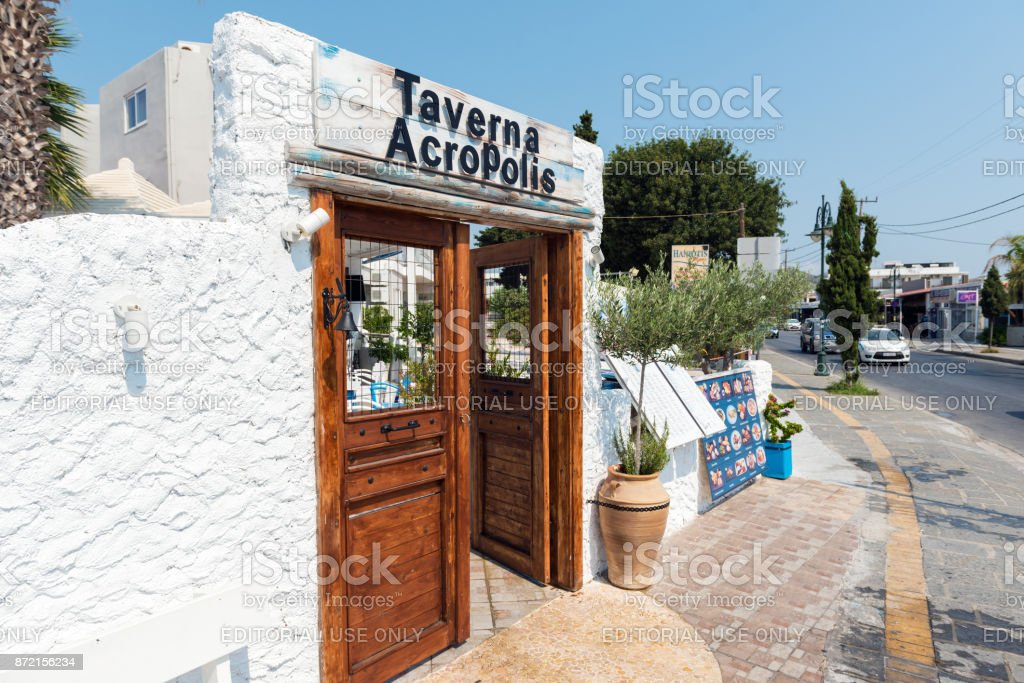 Wooden doors in white arch as tavern entrance decoration. Rhodes island Greece. royalty & Wooden Doors In White Arch As Tavern Entrance Decoration Rhodes ...