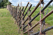 istock wooden fence 1187010073