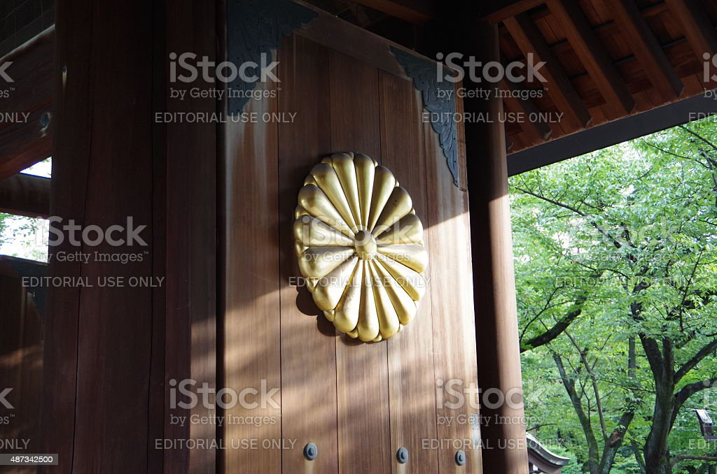 Wooden gate, Imperial Seal of Japan stock photo