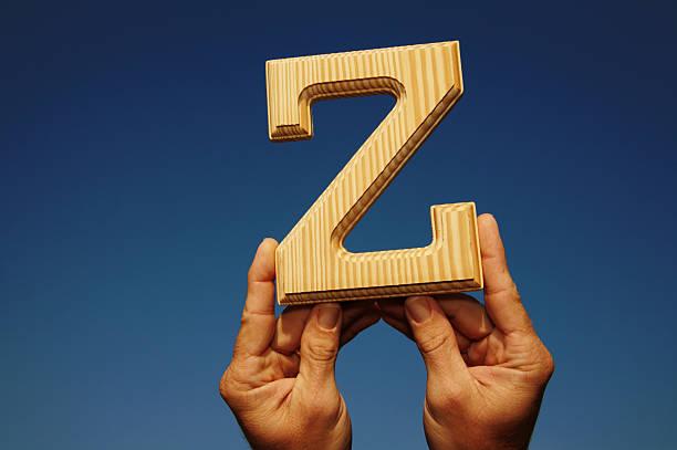 Wooden Letter Z stock photo