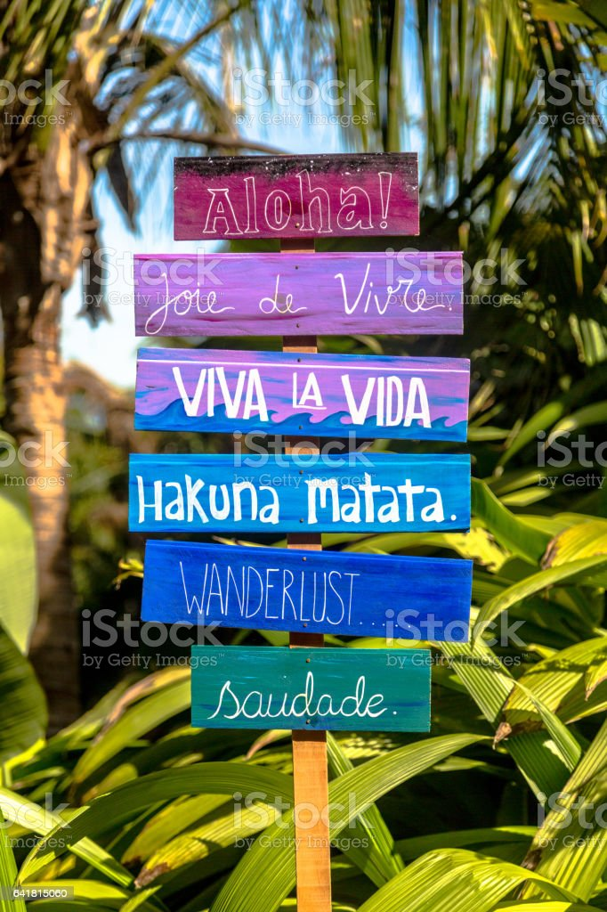 Wooden motivational sign stock photo