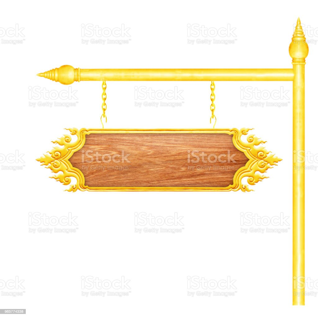 Wooden sign with gold frame hanging on a chain isolated on white background - Royalty-free Advice Stock Photo