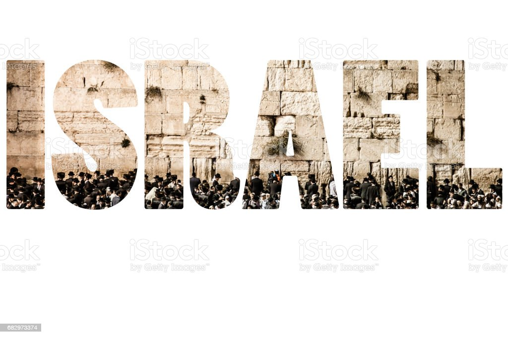 Word Israel Over National Symbols Stock Photo More Pictures Of