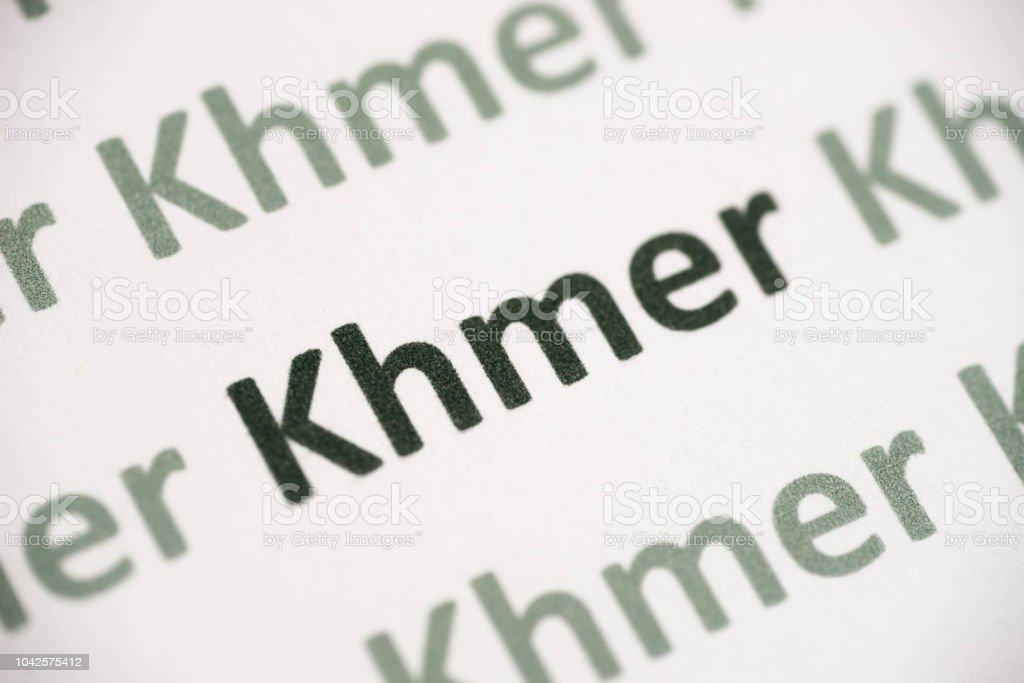 Word Khmer Language Printed On Paper Macro Stock Photo