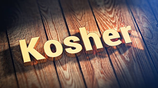 """Word Kosher on wood planks The word """"Kosher"""" is lined with gold letters on wooden planks. 3D illustration image aboveboard stock pictures, royalty-free photos & images"""