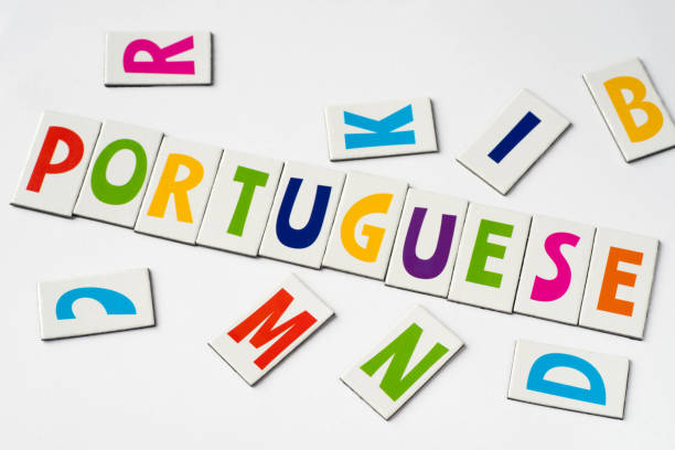 word Portuguese made of colorful letters stock photo