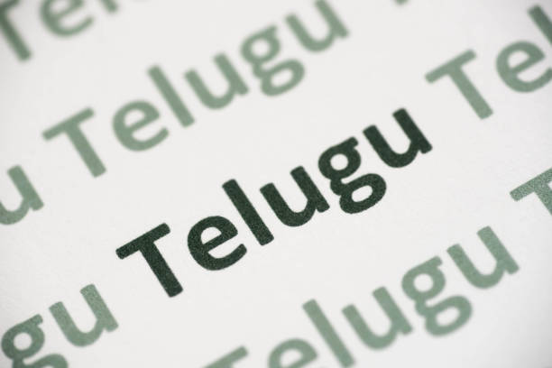 Best Telugu Stock Photos, Pictures & Royalty-Free Images