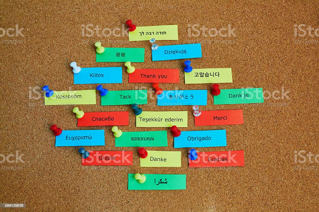 Word Thank you written in different languages stock photo