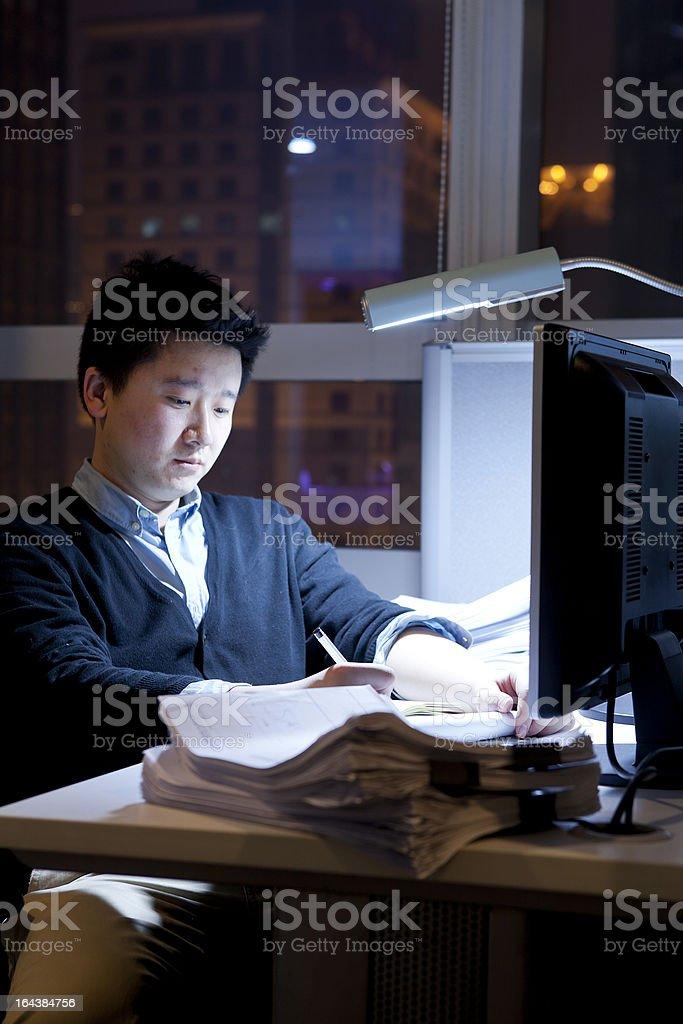 work late stock photo