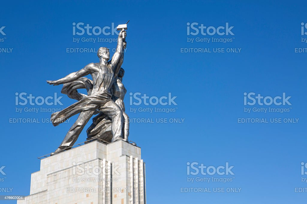 Worker and Collective Farmer statue stock photo