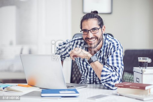 istock Working at home 518149190