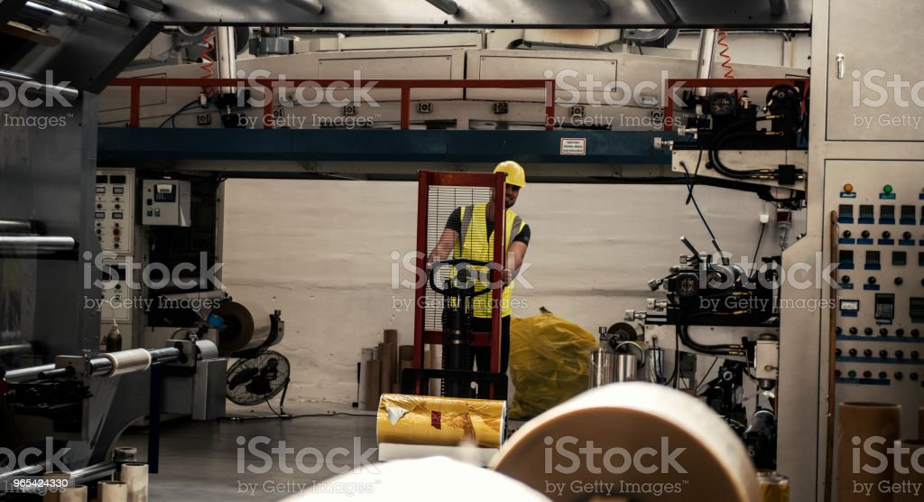 Working in production hall royalty-free stock photo