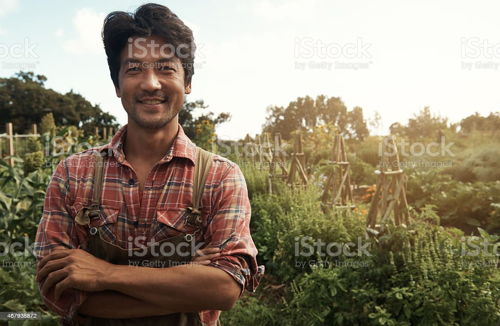 Working this land is a labor of love stock photo