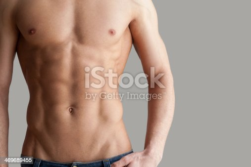 istock Workout results. 469689455