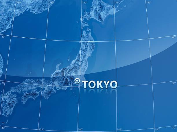 東京の世界 - 日本 地図 ストックフォトと画像