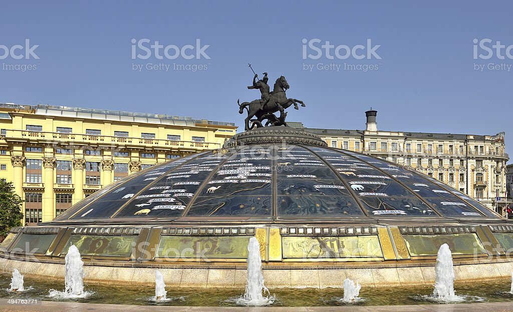 World Clock Fountain and Saint George monument stock photo