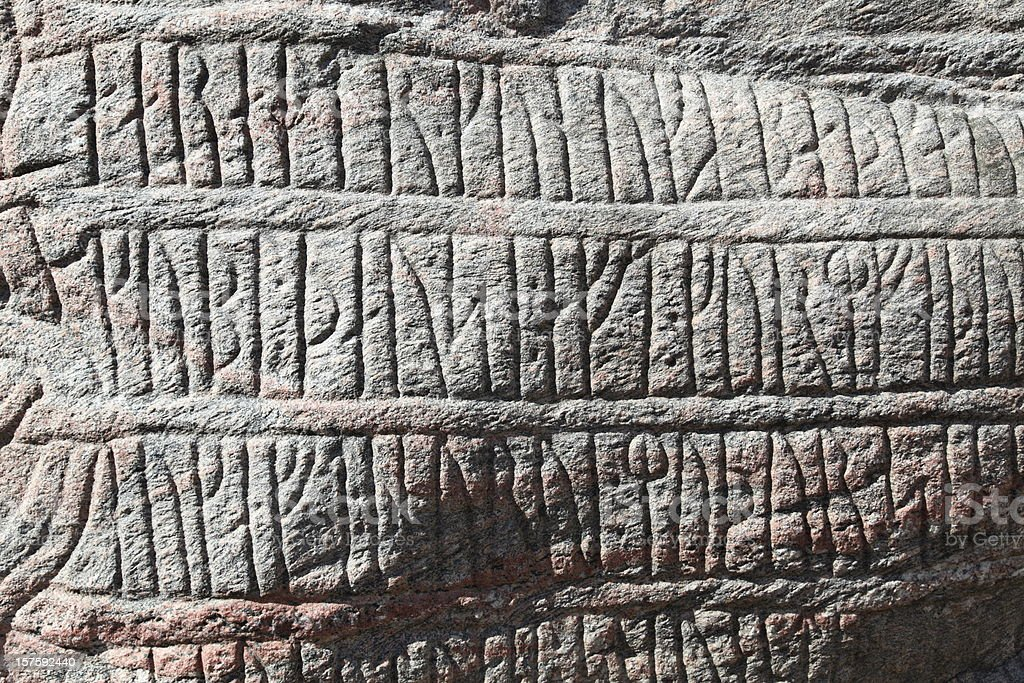 UNESCO World Heritage Denmark's birth certificate the Jelling Runic stone stock photo