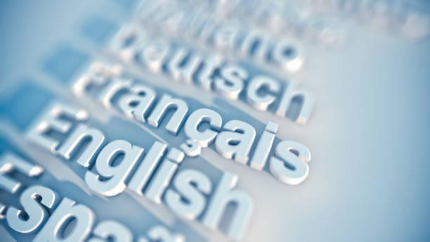 world languages stock photo