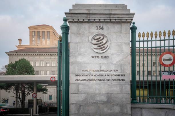 World Trade Organization (WTO) Headquarters - Geneva, Switzerland stock photo