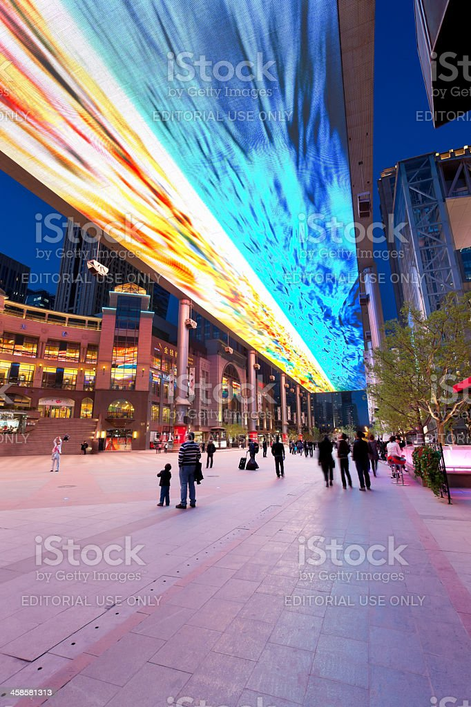 World's largest LCD screen in Beijing, China royalty-free stock photo