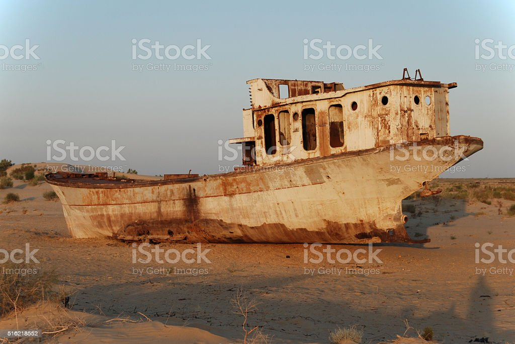 Wreck of the fishing boat stock photo