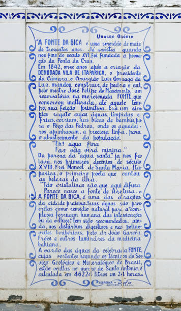 Writers' citation in azulejos stock photo