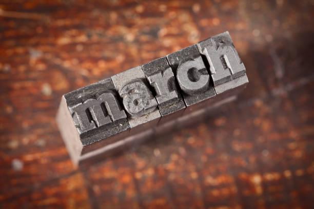 MARCH Written In Old Metal Letterpress Type stock photo