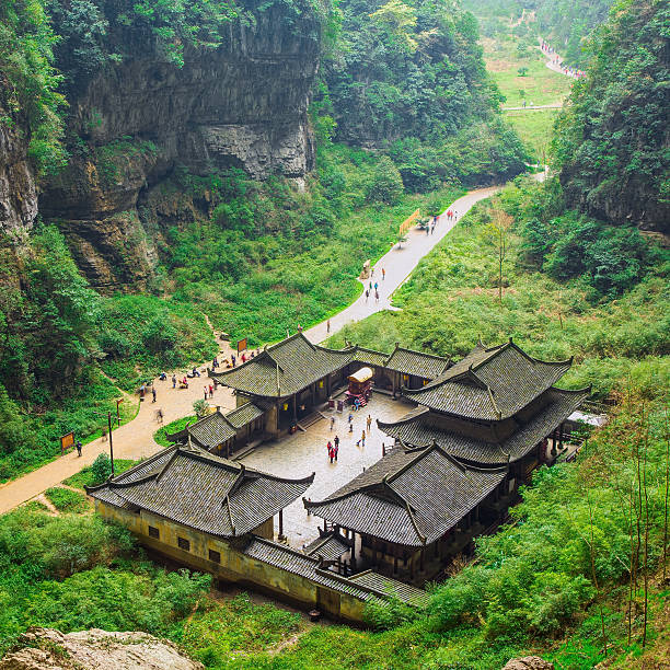 Wulong National Park, Chongqing, China stock photo