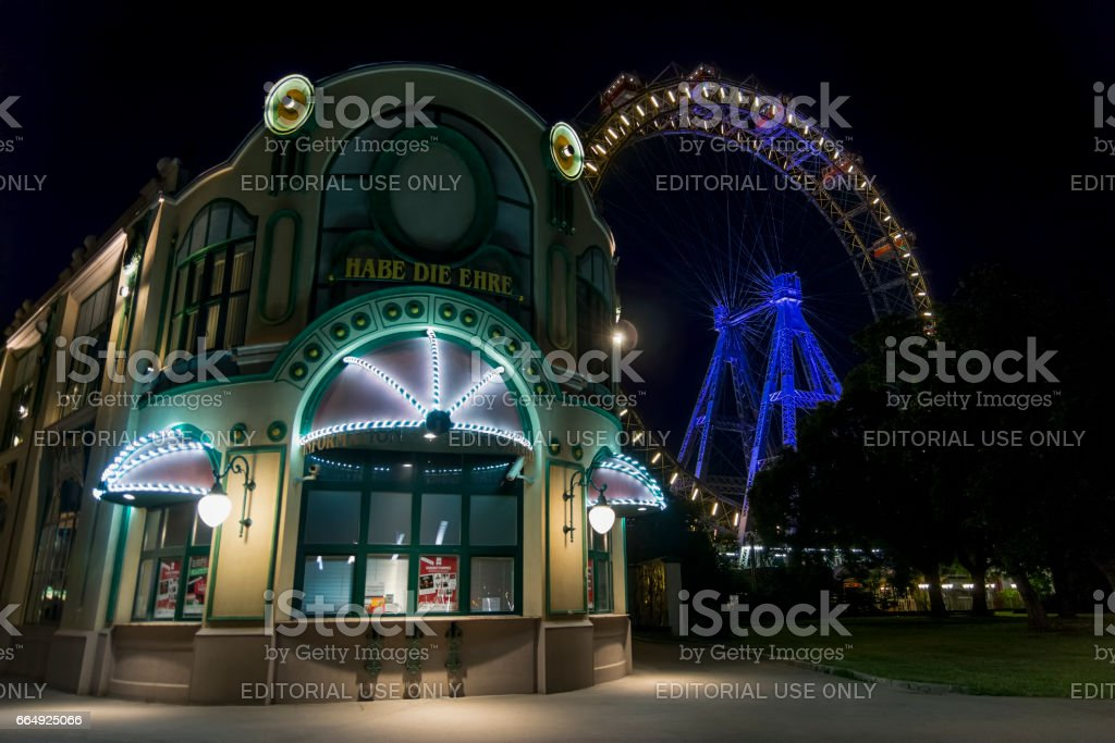 Wurstelprater Amusement Park, Vienna, Austria stock photo