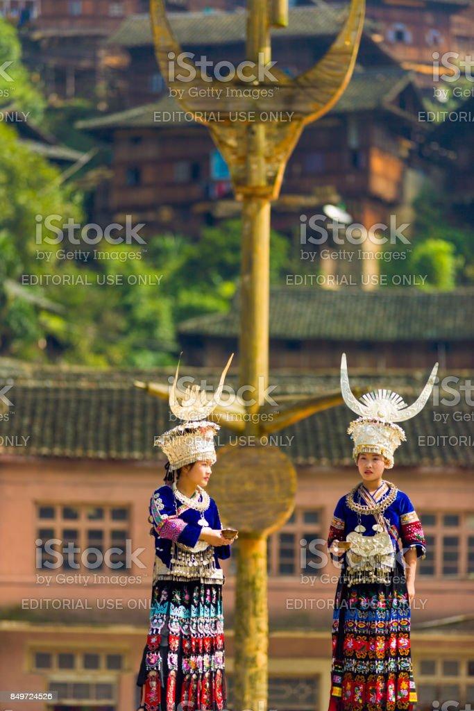 Xijiang Miao Women Traditional Festival Clothes stock photo