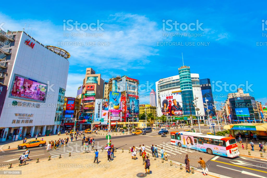 Ximending District In Taipei Taiwan Stock Photo More Pictures Of