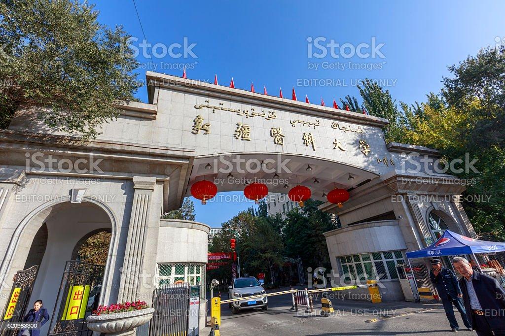 Xinjiang Medical University front door entrance,Urumqi, Xinjiang, China foto royalty-free