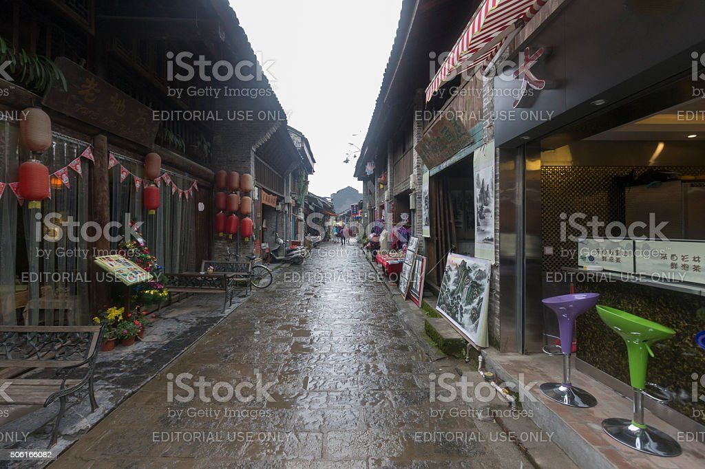 Xinping Ancien Town, Guilin, Yangshuo, Guangxi, China stock photo
