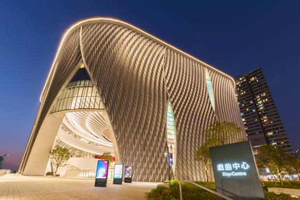 xiqu zentrum in hong kong stadt - kowloon stock-fotos und bilder