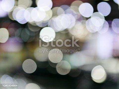 istock Xmas winter holiday background 1080304954